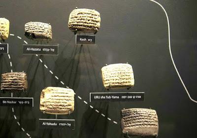 """En la tierra de la biblia y el Museo de Jerusalén presentaron avances únicos el lunes, en una exposición que presenta 3.000 años de antigüedad artefactos recuperados de Khirbet Qeiyafa que los arqueólogos creen que podría ser la ciudad bíblica de Sha'arayim, que significa """"dos puertas"""", que se menciona en la historia de la batalla de David y el gigante filisteo Goliat."""
