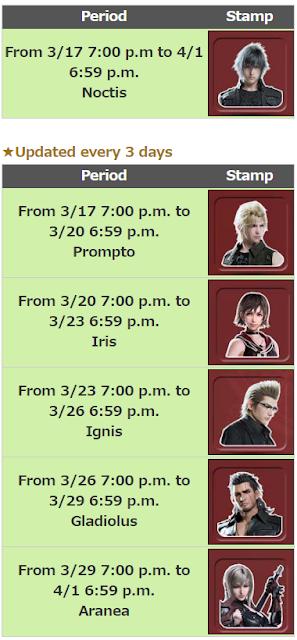 ffxv stamps