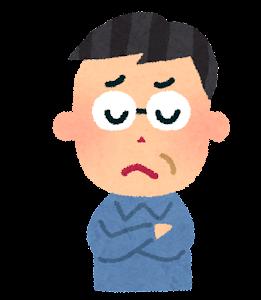 中年男性の表情のイラスト「悩んだ顔」