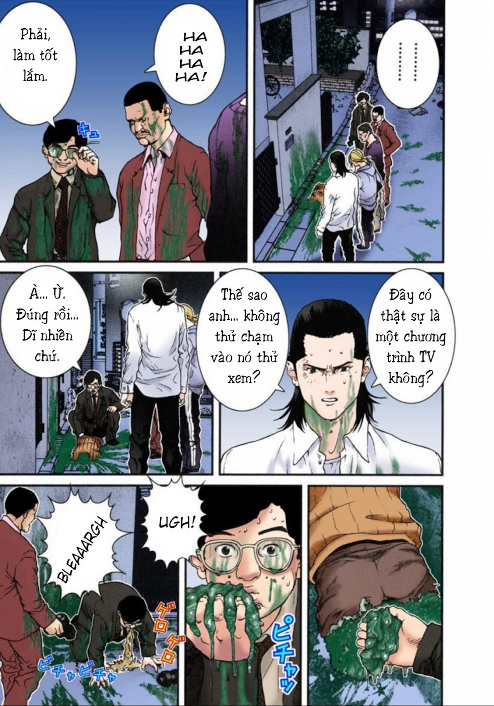 Gantz Chap 09: Thí nghiệm EichMann trang 3