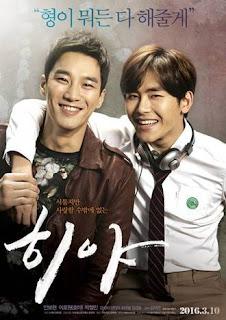SINOPSIS Tentang Hiya Film Korea Maret 2016 (Hoya Infinite)