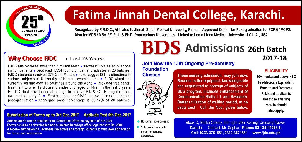 Admissions Open in Fatima Jinnah Dental College Karachi - 2017