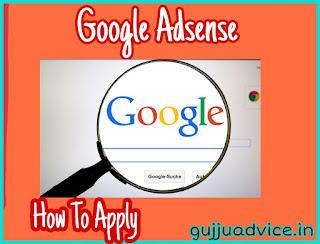 Google Adsence explain in Hindi,