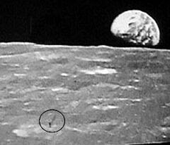 The chimney pouring out smoke on the Moon.