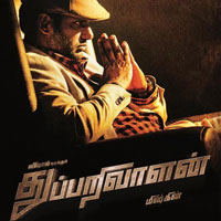 Thupparivaalan (2017) Tamil Movie Audio CD Front Covers, Posters, Pictures, Pics, Images, Photos, Wallpapers