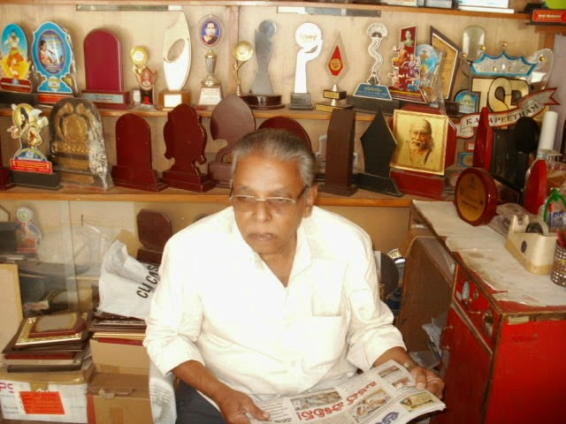 Kaavya graphics   Memento makers in Hyderabad