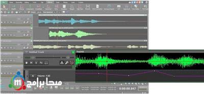 برنامج MixPad Audio Mixer