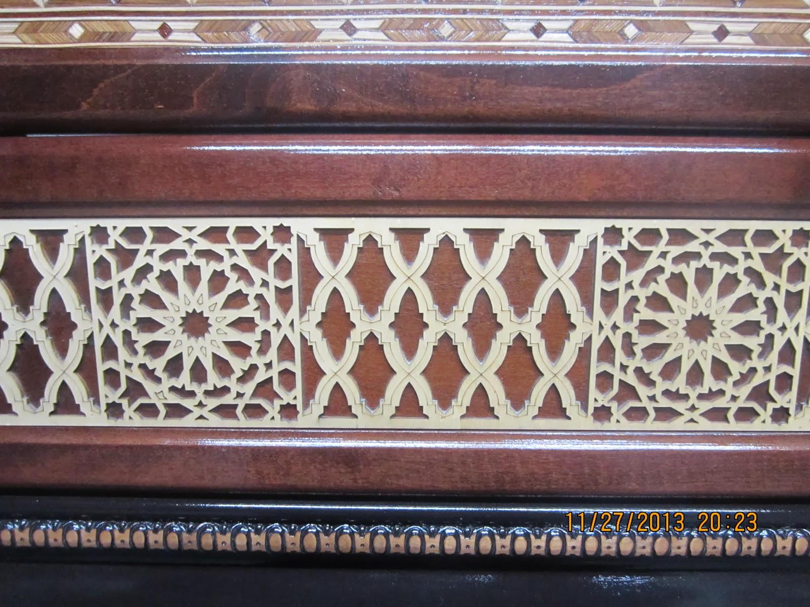 Salon marocain marocain salon for K meuble salon marocain