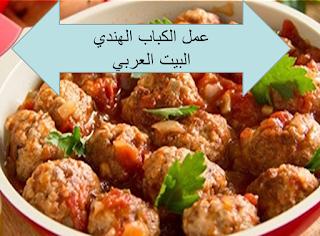 https://www.cookclub1.com/2015/06/blog-post_989.html