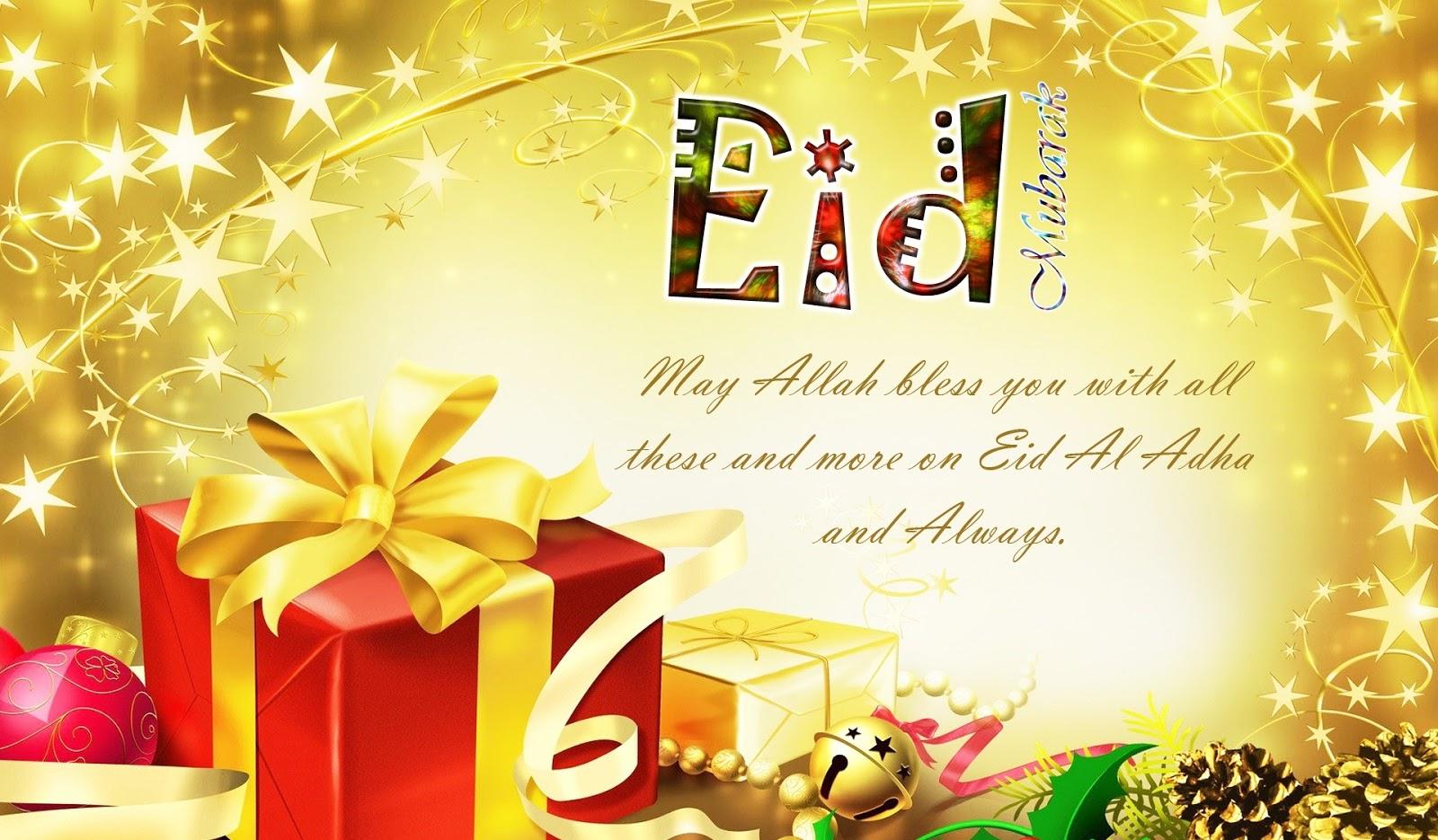 Eid Mubarak wallpaper 7