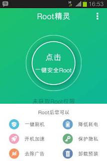 Cara root android dengan root genius mobile 1