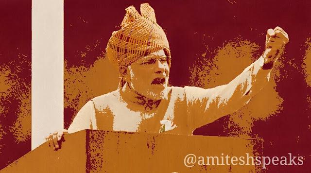 Modi As A Reformer