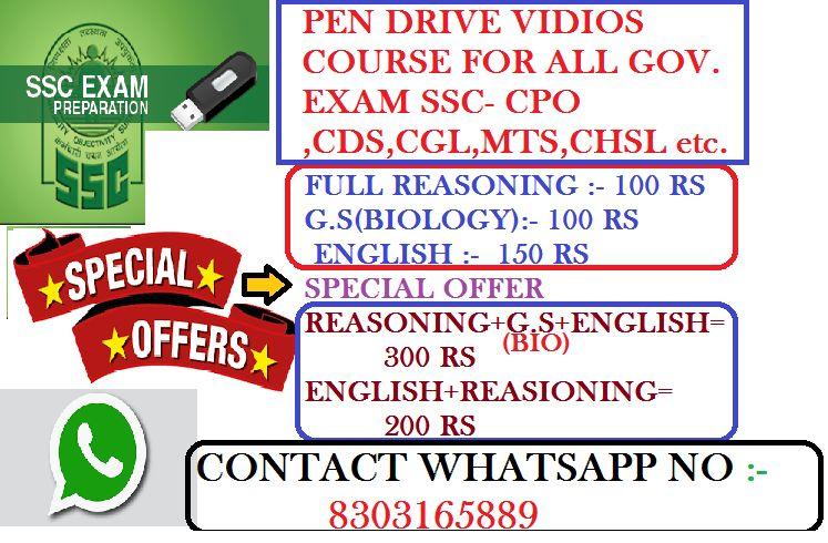 SSC CGL 2019 EXAM NOTES FREE : Rakesh Yadav HAND written