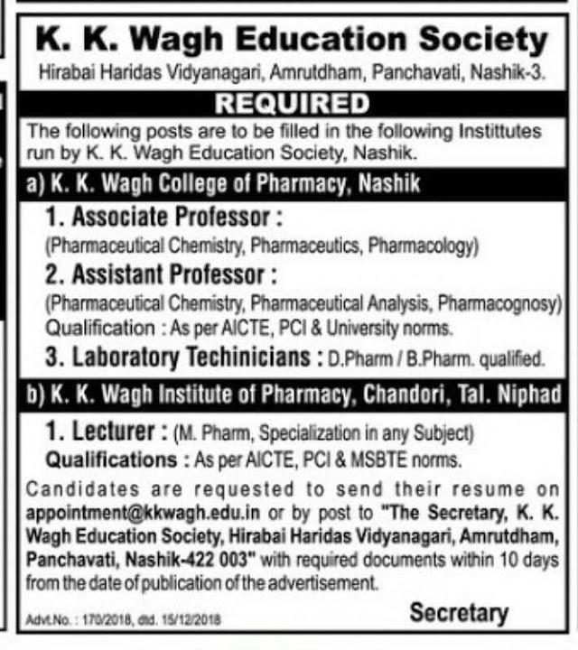 Associate professor, Assistant professor, Lecturer, Laboratory Technician job in K K Wagh College of Pharmacy