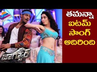 Tamanna ITEM SONG | Jaguar Telugu Movie | Nikhil Kumar | Jagapathi Babu ...