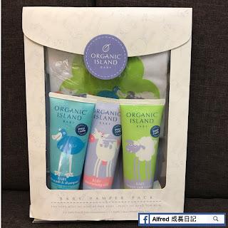 【好物介紹】Organic Island 嬰兒禮包 Baby Pamper Pack(G6DP缺乏症小孩亦可使用)