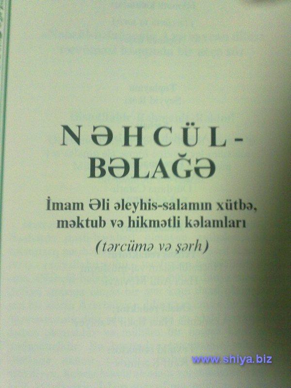 Imam əli Siələr Haqqinda Rafizi