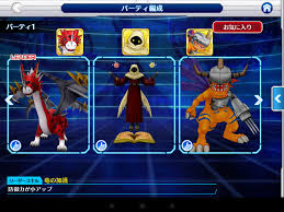 Digimon LinkZ Mod Apk Terbaru 2017 v2.0.0 (God Mod )