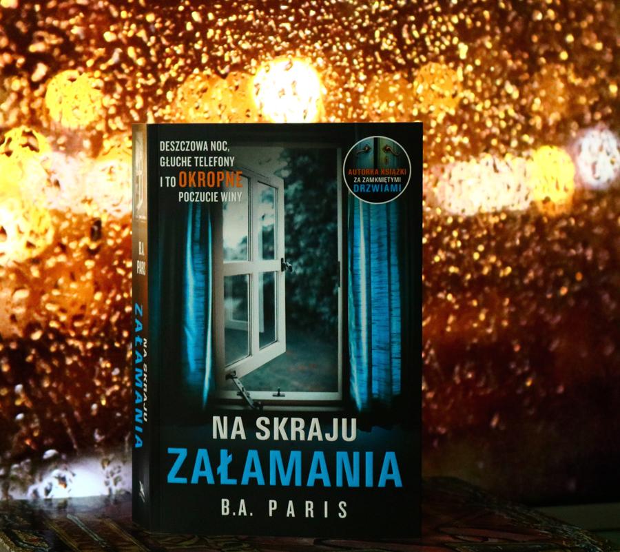 na-skraju-zalamania-horror-express-blog