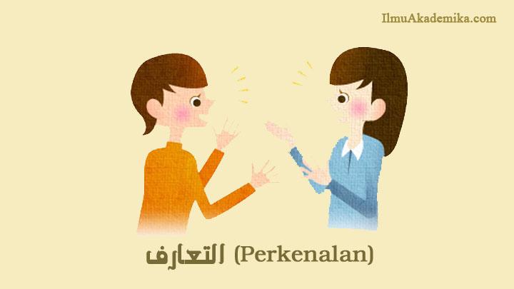Dialog Bahasa Arab 2 Orang Perempuan Tentang Perkenalan
