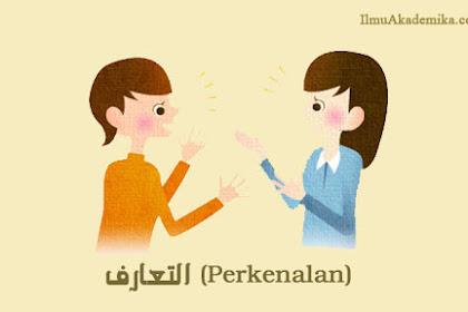 Contoh Percakapan Bahasa Arab 2 Orang Perempuan Tentang Perkenalan (Ta'aruf)