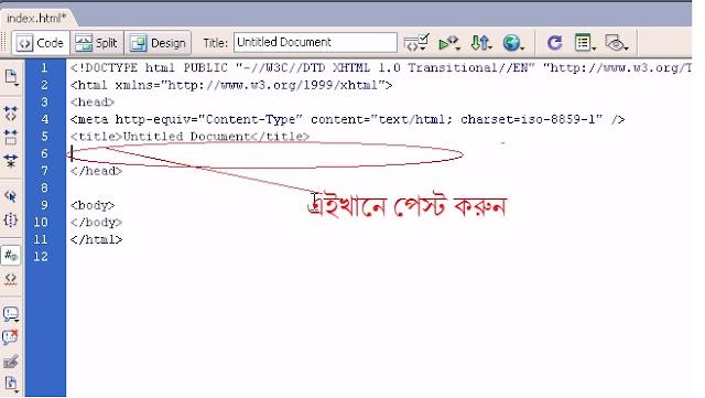 Fade in content viewer তৈরী করুন জাভা স্ত্রিপট দিয়ে.........