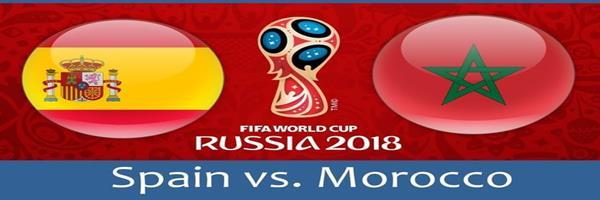 موعد مباراة المغرب واسبانيا اليوم الاثنين 25-6-2018