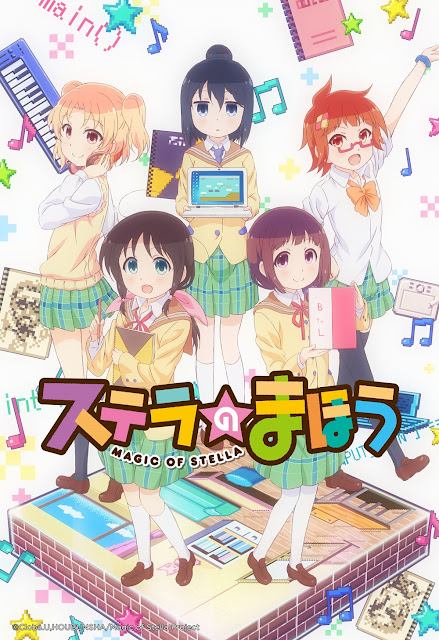 Magic of Stella on Animax