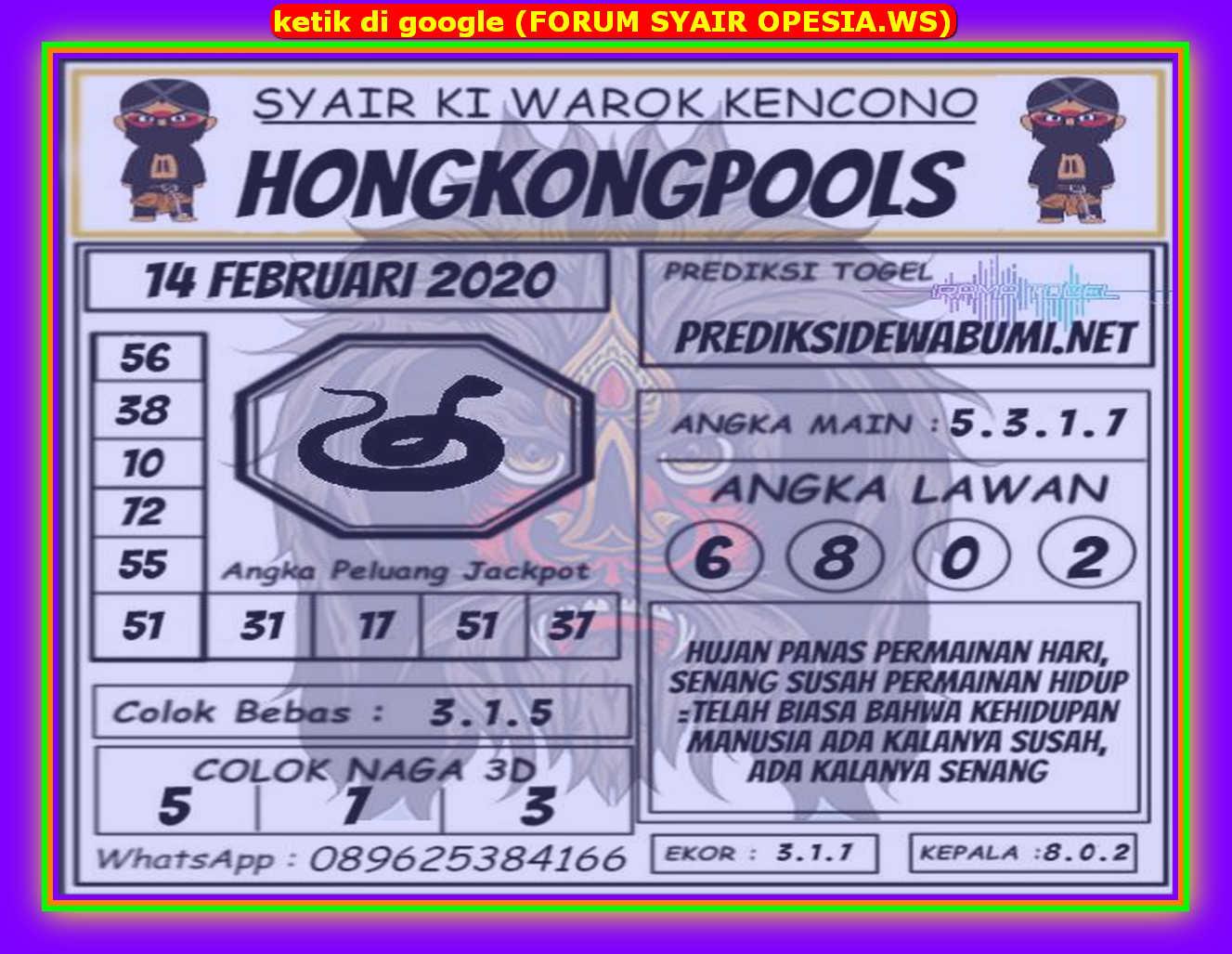 Kode syair Hongkong Jumat 14 Februari 2020 100