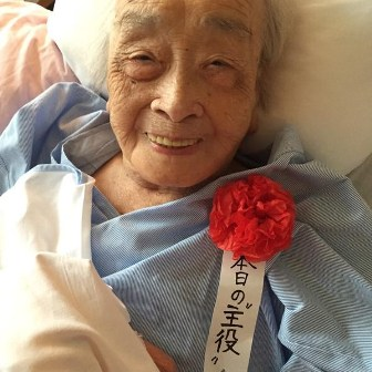 10 Oldest Person Lived On Earth
