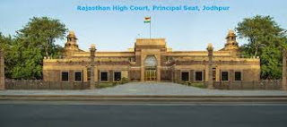 Rajasthan High Court Recruitment 2017,District Court Judge,27 Posts