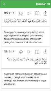 aplikasi Quran Kemenag 03