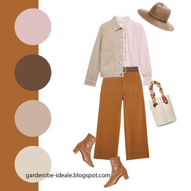 Жакет утилити с розовой блузкой с рюшами