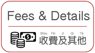 Fees and Details for Chinese Course
