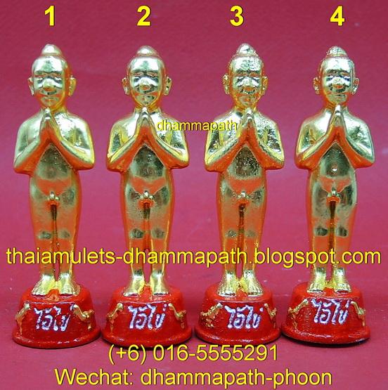Thai Amulets - Dhamma Path : (code:7320) ~ Wat Chedi - Powerful Mini