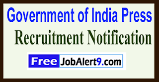 Government of India Press Recruitment Notification 2017 Last Date 12-07-2017