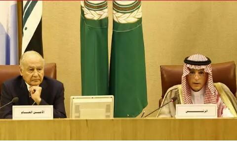 U.s.a Jerusalem Arab league