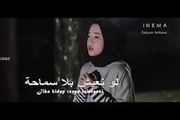 Lirik Lagu Deen Assalam Sabyan Plus Terjemahannya Bahasa Indonesia