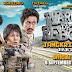 Sinopsis Film WARKOP DKI REBORN : JANGKRIK BOSS!!!