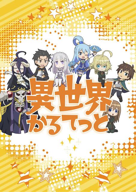 Isekai Quartet: El ambicioso crossover de Overlord, Konosuba, RE:Zero y Youjo Senki!!