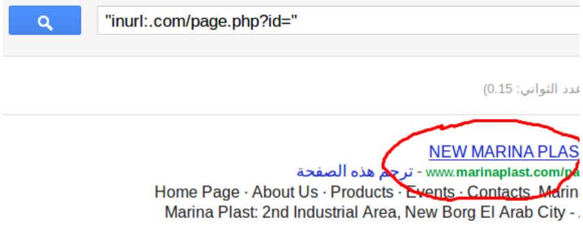 dork-google-onsec.tk