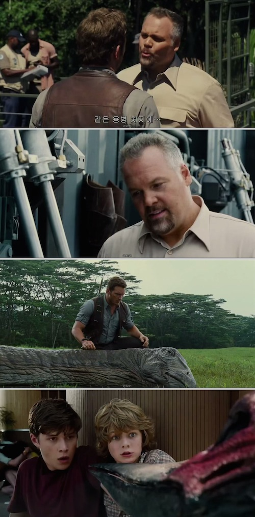 Jurassic World Movie Download