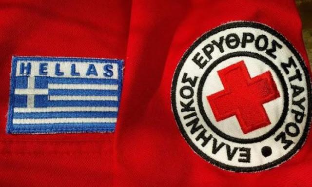 Συγκέντρωση των τροφίμων από το Περιφερειακό Τμήμα Ναυπλίου του Ελληνικού Ερυθρού Σταυρού