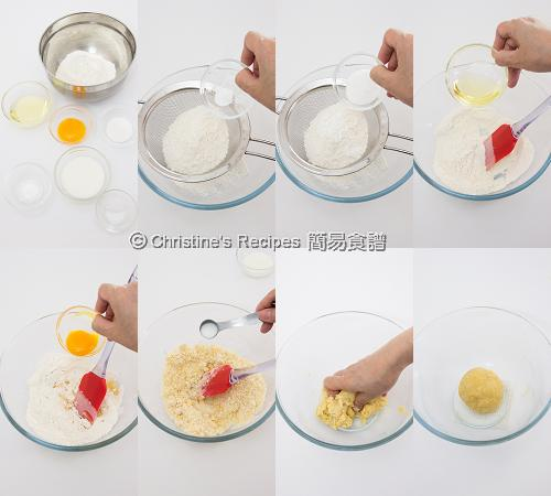 焗角仔製作圖 How To Make Baked Peanut Dumplings01