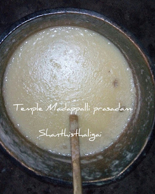 Thirupullani palpayasam, How to make Thirupullani palpayasam