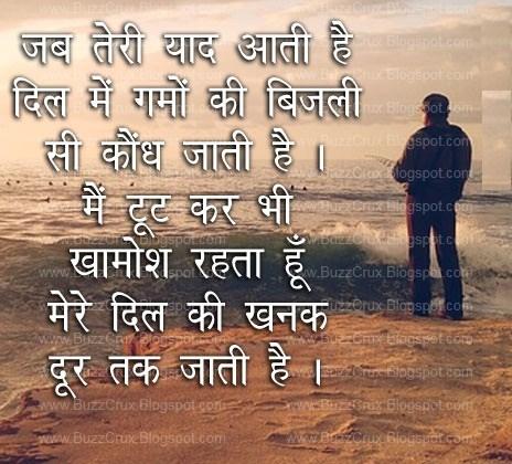 hindi whatsapp pics