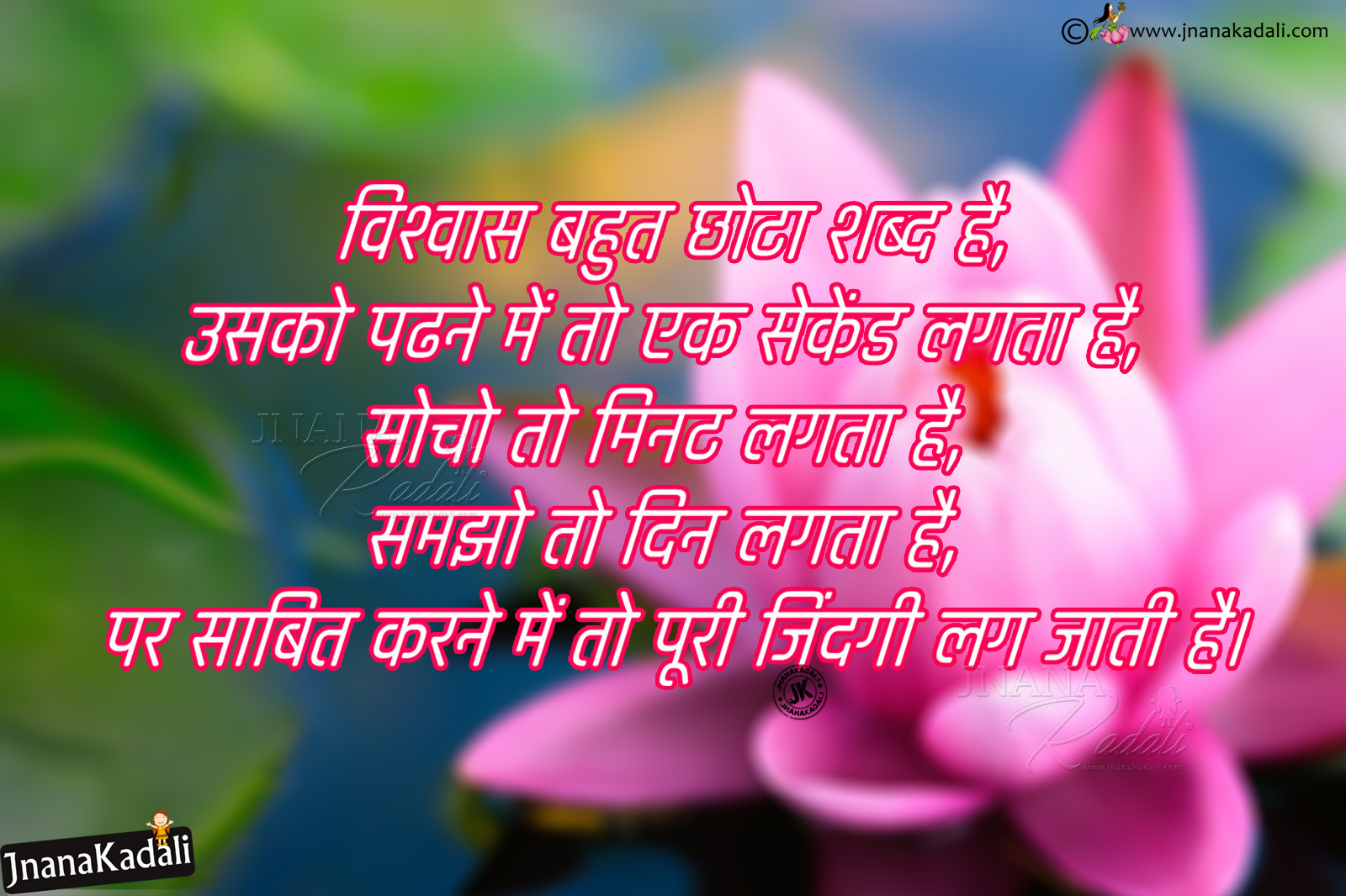 Best Inspirational and one line Motivational Shayari and ...