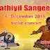 Selvi. Subhasree's Violin concert in Sannathiyil Sangeetam Dec 2015