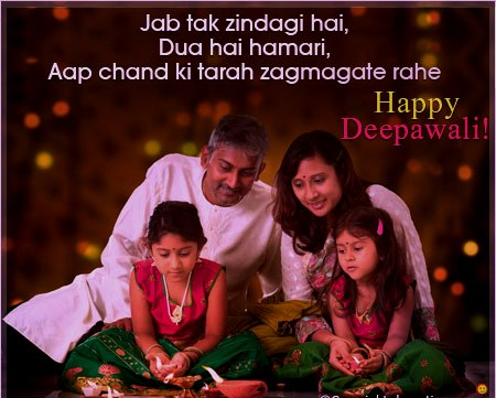 very-nice-pic,Happy Diwali Wishes:-diwali wishes quotes,happy diwali pictures,diwali wishes sms,happy diwali 2017, happy diwali 2017,happy diwali hd wallpaper,happy diwali gif,diwali wishes in hindi.