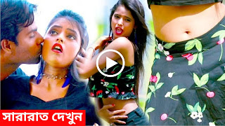 Latest Bhojpuri Song Dinner ke table, new song